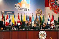 43_Asamblea_General_de_la_OEA_en_la_Antigua_Guatemala